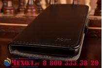 Фирменный чехол-книжка из качественной импортной кожи с мульти-подставкой застёжкой и визитницей для Леново А5000 черный