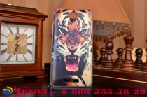 """Фирменная необычная из легчайшего и тончайшего пластика задняя панель-чехол-накладка для Lenovo A5000 """"тематика дикий Тигр"""""""