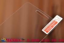 Фирменное защитное закалённое противоударное стекло премиум-класса из качественного японского материала с олеофобным покрытием для Lenovo A5000