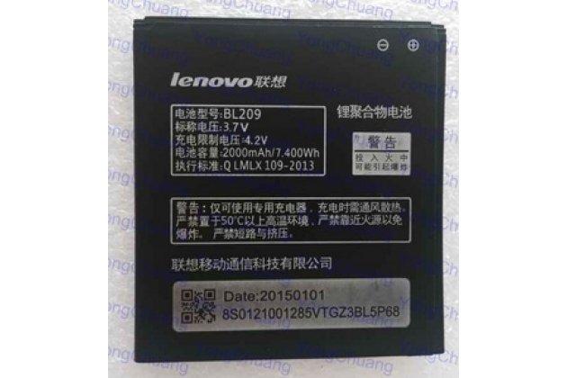 Фирменная аккумуляторная батарея BL209 2000mAh  на телефон  Lenovo A516 A706 A760 A820E A378T A398T A788T+ гарантия