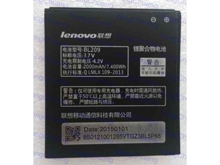 Фирменная аккумуляторная батарея BL209 2000mAh  на телефон  Lenovo A516 A706 A760 A820E A378T A398T A788T+ гар..
