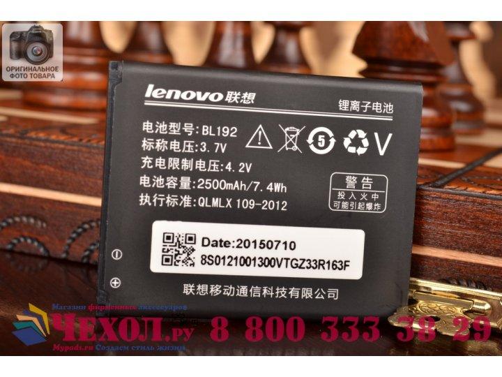 Фирменная аккумуляторная батарея 2000mAh BL192  на телефон  Lenovo A300 A590 A750 A529+ гарантия..