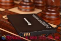 Фирменная аккумуляторная батарея 2000mAh BL192  на телефон  Lenovo A300 A590 A750 A529+ гарантия