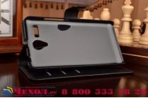 """Фирменный чехол-книжка из качественной импортной кожи с подставкой застёжкой и визитницей для Леново А616  5.5"""" черный"""