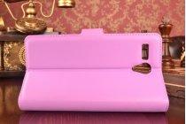 """Фирменный чехол-книжка из качественной импортной кожи с подставкой застёжкой и визитницей для Леново А616  5.5"""" фиолетовый"""