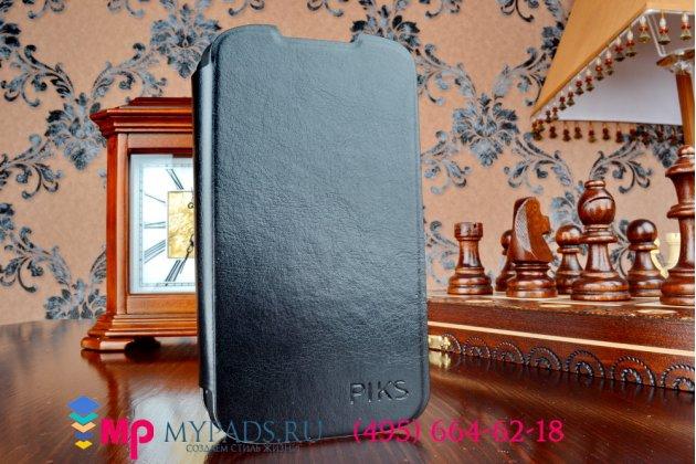 Фирменный чехол-книжка из качественной импортной кожи с подставкой  для Lenovo A630E черный