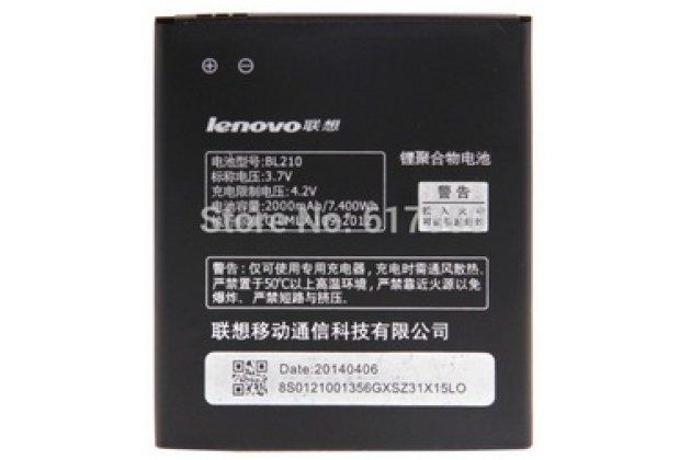 Фирменная аккумуляторная батарея 1500mAh BL194 на телефон Lenovo A288T A298T A520 A660 A698T A690 A370 A530 + гарантия