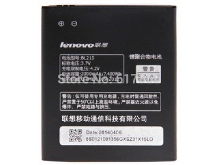 Фирменная аккумуляторная батарея 1500mAh BL194 на телефон Lenovo A288T A298T A520 A660 A698T A690 A370 A530 + ..