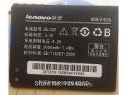 Фирменная аккумуляторная батарея BL171 1500mAh  на телефон  Lenovo A60 A500 A65 A390 A368t A390T+ гарантия..