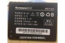 Фирменная аккумуляторная батарея BL171 1500mAh  на телефон  Lenovo A60 A500 A65 A390 A368t A390T+ гарантия