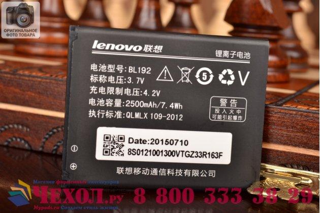Фирменная аккумуляторная батарея 2000mAh BL192  на телефон Lenovo Lephone A680 A328T A338T A505E A388T A560 + гарантия