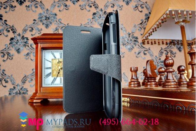 Фирменный кожаный чехол-книжка с подставкой застёжкой для Lenovo A760 черный