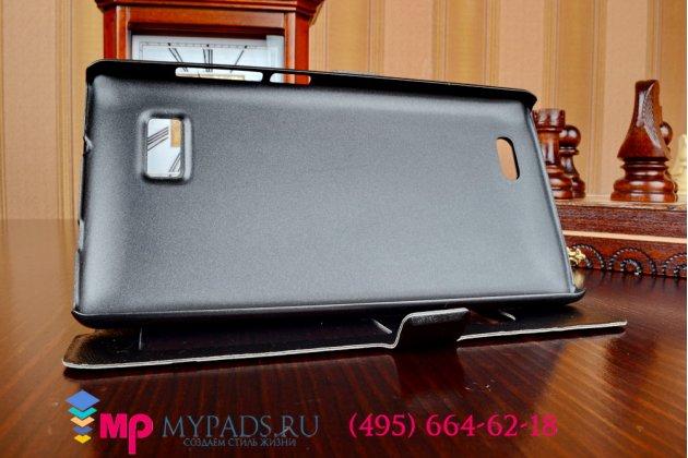 Фирменный оригинальный чехол-книжка для Lenovo A788T черный с окошком для входящих вызовов c свайпом