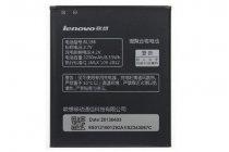 Фирменная аккумуляторная батарея BL198 2250MAh на Lenovo A830/A850/K860/K860i/S880/S880i/S890 + гарантия
