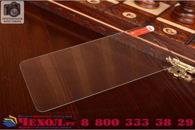 Фирменное защитное закалённое противоударное стекло премиум-класса из качественного японского материала с олеофобным покрытием для Lenovo A850