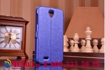 Фирменный чехол-книжка для Lenovo A850 фиолетовый с окошком для входящих вызовов и свайпом водоотталкивающий