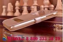 Фирменный чехол-книжка для Lenovo A850 золотой с окошком для входящих вызовов и свайпом водоотталкивающий