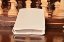 Фирменный чехол-книжка с подставкой для Lenovo A850 белый
