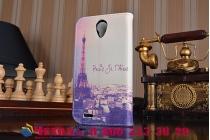 """Фирменный уникальный необычный чехол-подставка для Lenovo A850  """"тематика Париж"""""""