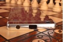 Фирменная металлическая задняя панель-крышка-накладка из тончайшего облегченного авиационного алюминия для Lenovo A936 серебристая