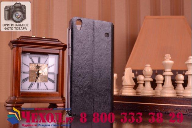 Фирменный чехол-книжка из качественной водоотталкивающей импортной кожи на жёсткой металлической основе для Lenovo A936 черный