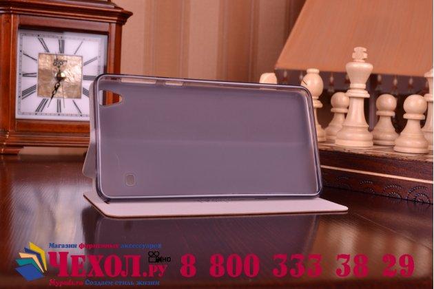 Фирменный чехол-книжка из качественной водоотталкивающей импортной кожи на жёсткой металлической основе для Lenovo A936 коричневый