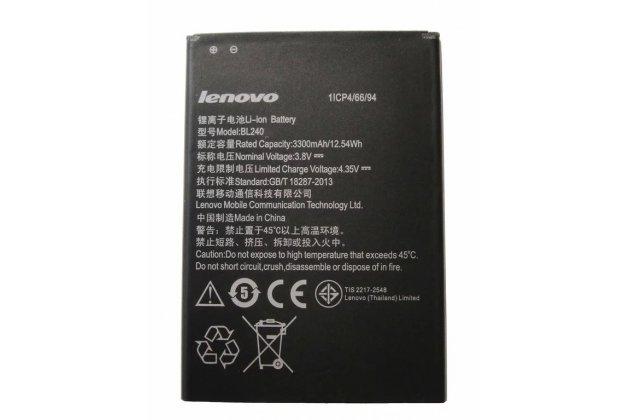 Фирменная аккумуляторная батарея BL240 3300mAh на телефон Lenovo Note 8 A936 + гарантия