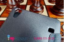 Фирменный оригинальный чехол-книжка для Lenovo A936 черный кожаный с окошком для входящих вызовов