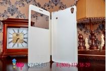 Фирменный оригинальный чехол-книжка для Lenovo Note 8 A936 белый кожаный с окошком для входящих вызовов