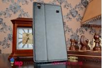 Фирменный чехол-книжка из качественной импортной кожи с подставкой для Lenovo A936 черный