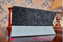 Фирменный оригинальный чехол обложка с подставкой для Lenovo IdeaTab 2 A7-10F черный кожаный