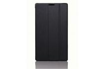 """Фирменный умный чехол самый тонкий в мире для планшета Lenovo IdeaTab 2 A7-30F/A7-30CG/A7-30HC """"Il Sottile"""" черный пластиковый"""