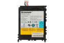 Фирменная аккумуляторная батарея  3640mAh L10M2121 на планшет Lenovo IdeaPad K1 + инструменты для вскрытия + гарантия