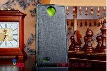"""Фирменный оригинальный вертикальный откидной чехол-флип для Lenovo S820 черный кожаный """"Prestige"""" Италия"""