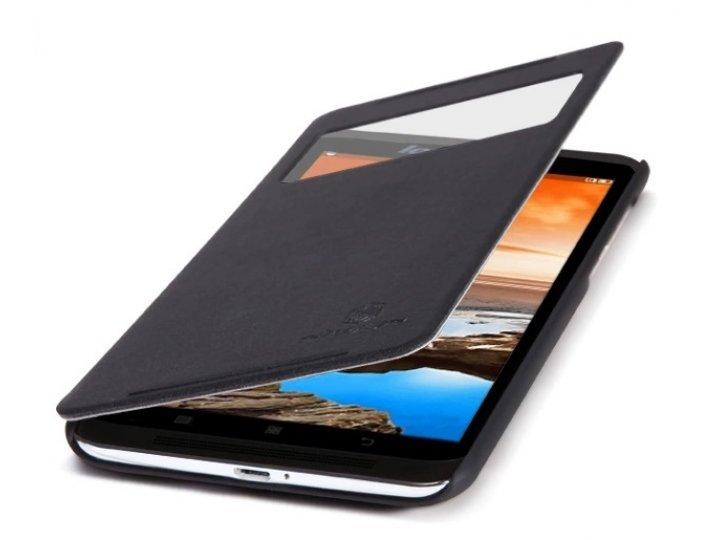 Фирменный оригинальный чехол-книжка для Lenovo S930 черный кожаный с окошком для входящих вызовов..