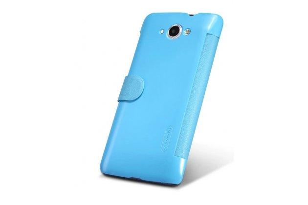 """Фирменный оригинальный чехол-книжка для Lenovo S930 6.0"""" голубой кожаный с окошком для входящих вызовов"""