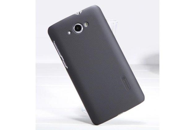 Фирменная задняя панель-крышка-накладка из тончайшего и прочного пластика для Lenovo S930 черная