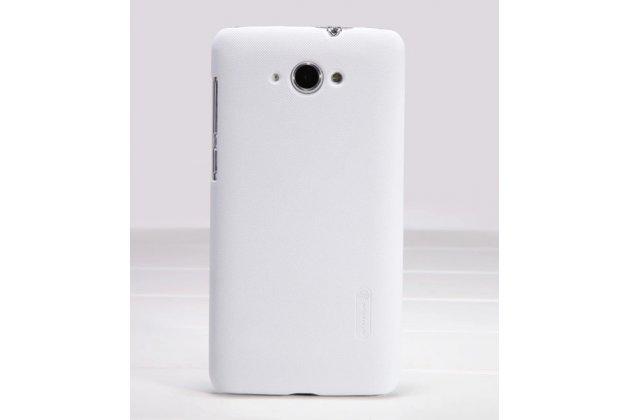Фирменная задняя панель-крышка-накладка из тончайшего и прочного пластика для Lenovo S930 белая
