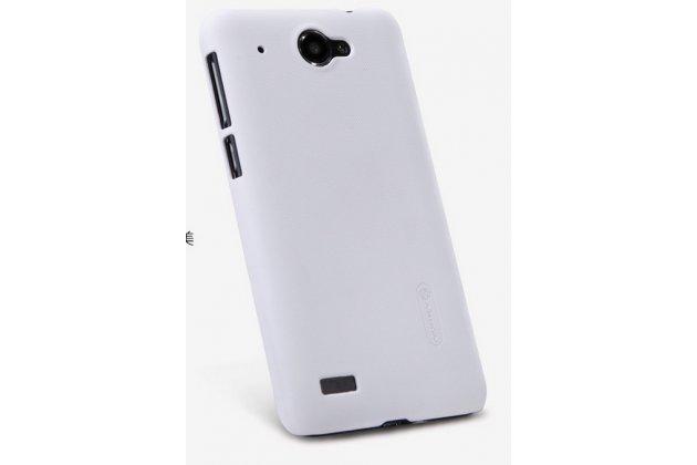 Фирменная задняя панель-крышка-накладка из тончайшего и прочного пластика для Lenovo S939 белая