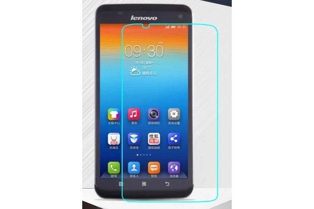 Фирменная оригинальная защитная пленка для телефона Lenovo S930 глянцевая