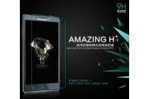 Фирменное защитное закалённое стекло премиум-класса из качественного японского материала с олеофобным покрытием для Lenovo S930