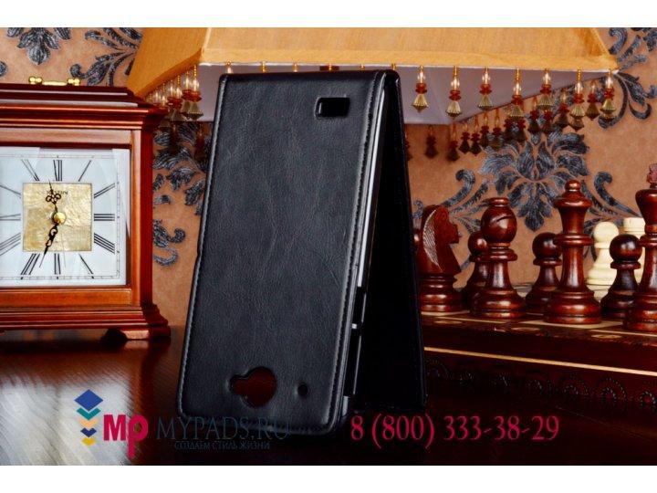Фирменный оригинальный вертикальный откидной чехол-флип для Lenovo S939 черный кожаный