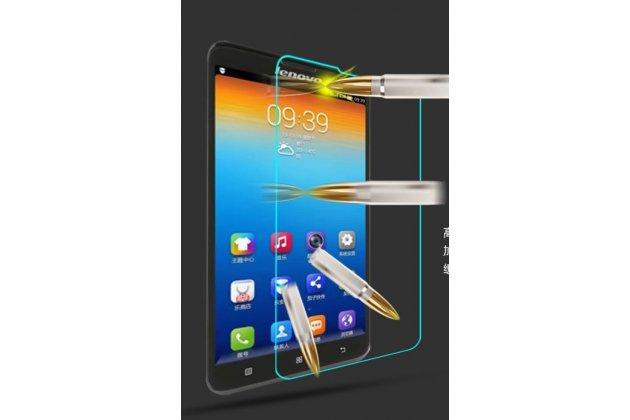 Фирменное защитное закалённое стекло премиум-класса из качественного японского материала с олеофобным покрытием для Lenovo S939