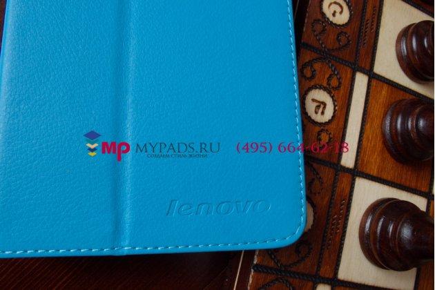 Фирменный чехол-футляр-книжка для Lenovo Ideatab A3500/A7-50 (59411879) бирюзовый кожаный