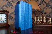 """Фирменный умный чехол-книжка самый тонкий в мире для Lenovo Ideatab A3500/A7-50  """"Il Sottile"""" голубой пластиковый"""