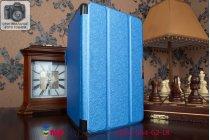 """Фирменный умный чехол-книжка самый тонкий в мире для Lenovo Ideatab A5500/A8-50  """"Il Sottile"""" голубой пластиковый"""