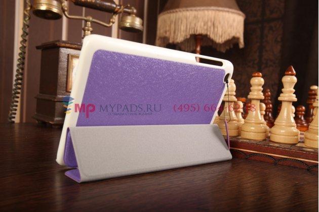 """Фирменный умный чехол самый тонкий в мире для Lenovo Ideatab A5500/A8-50 """"Il Sottile"""" фиолетовый пластиковый Италия"""