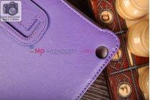 """Фирменный чехол-книжка для Lenovo Ideatab A5500-h/A8-50 с визитницей и держателем для руки фиолетовый натуральная кожа """"Prestige"""" Италия"""