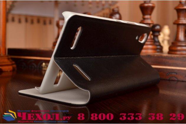 Фирменный чехол-книжка из качественной водоотталкивающей импортной кожи на жёсткой металлической основе для Lenovo K3 Music Lemon черный
