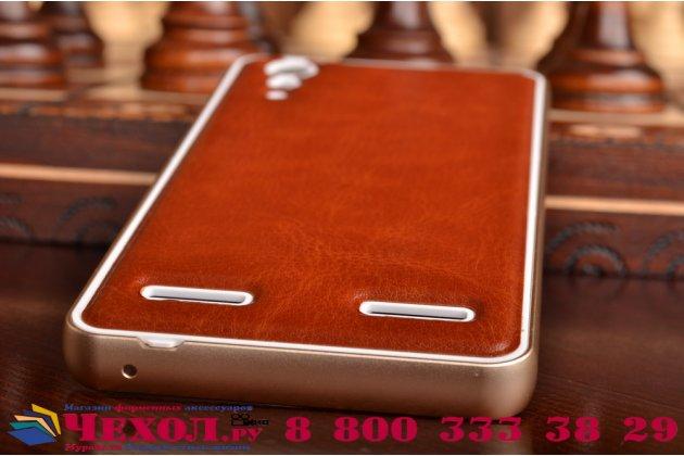 Фирменная роскошная элитная премиальная задняя панель-крышка на металлической основе обтянутая импортной кожей для Lenovo K3 Music Lemon королевский коричневый
